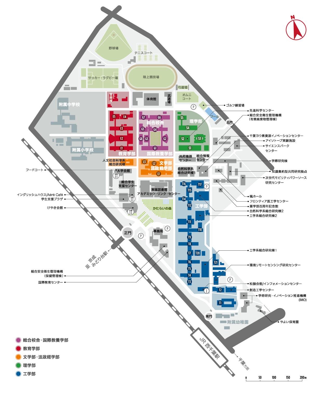 キャンパスマップ 国立大学法人 千葉大学 Chiba University