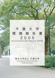 2005年版本編 70P