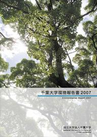 2007年版本編 84P