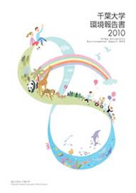 2010年版本編 68P