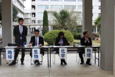 理学部事務部|大学案内|国立大学法人 千葉大学|Chiba University