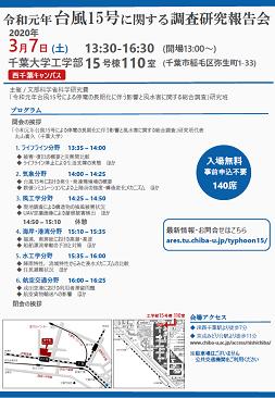 千葉 大学 moodle2020