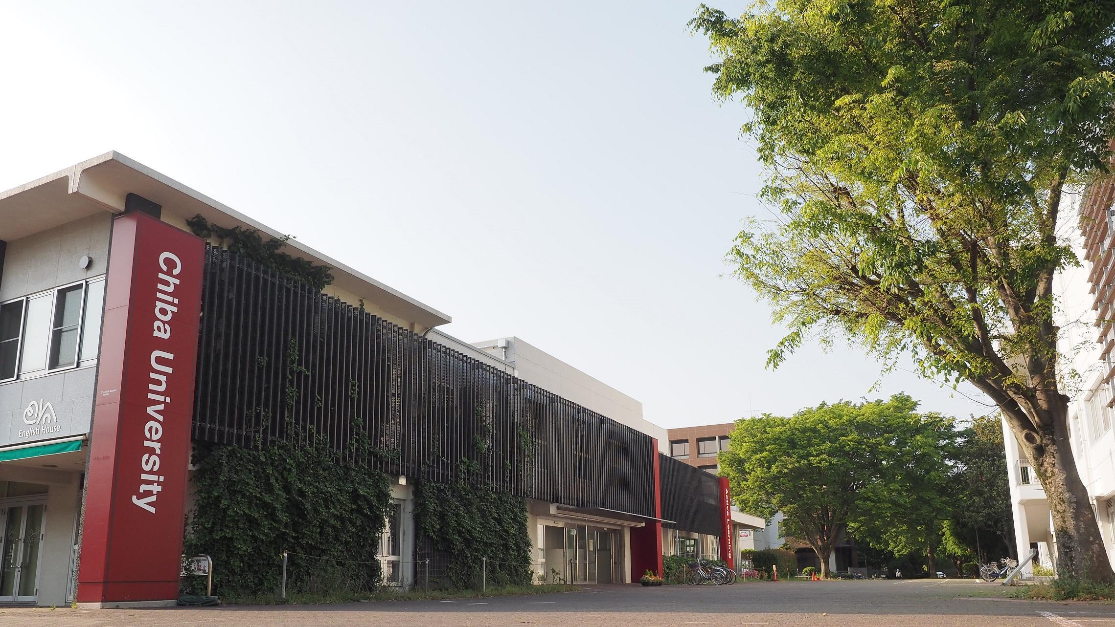 千葉大学moodle2020